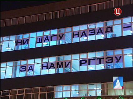 ГОРОД НОВОСТЕЙ Эфир от 19.12.2012