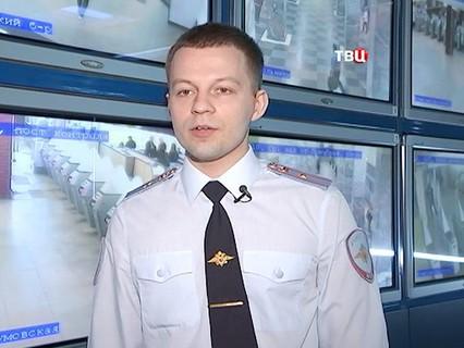 """""""Петровка, 38"""". Эфир от 21.04.2016 21:45"""
