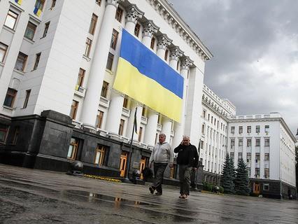 Президентская администрация в Киеве