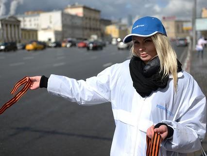 """Акция памяти """"Георгиевская ленточка"""" в Москве"""