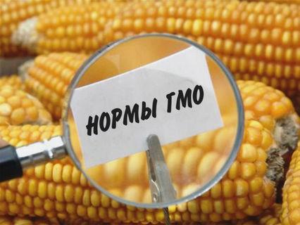 """Линия защиты. Анонс. """"Нормы ГМО"""""""
