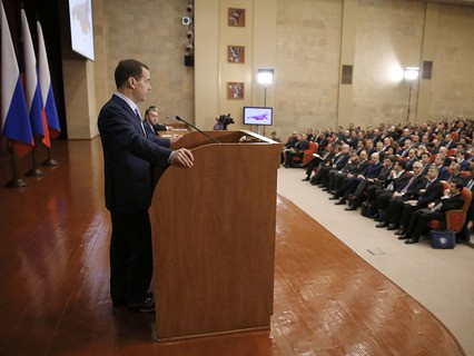 Дмитрий Медведев выступил на расширенном заседании коллегии Минэкономразвития РФ