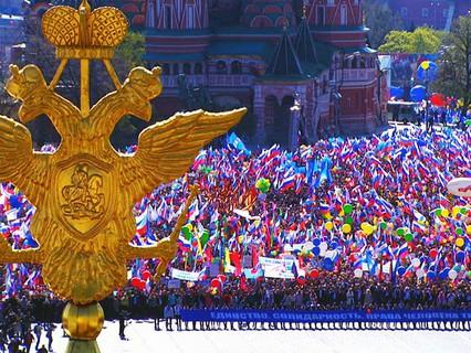 Московская неделя. Эфир от 01.05.2016