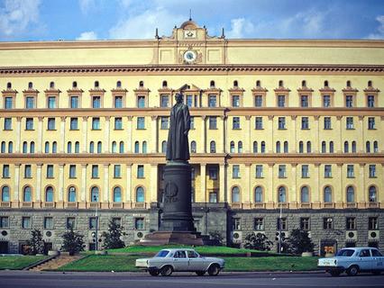 Здание КГБ СССР