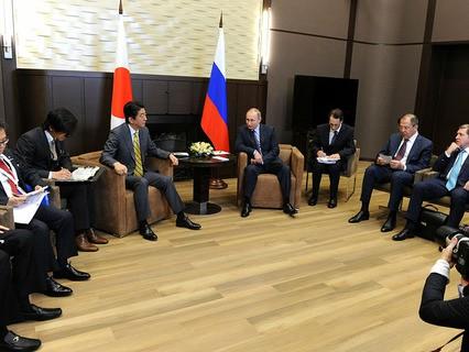 Переговоры Владимира Путина с японским премьером Синдзо Абэ