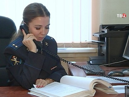 """""""Петровка, 38"""". Эфир от 15.05.2016 00:40"""