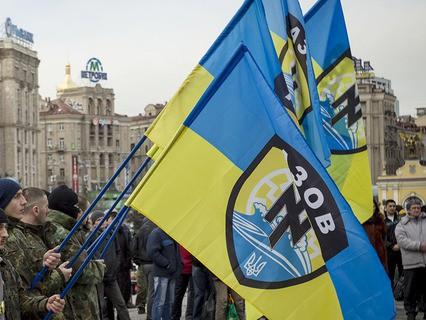 """Флаги батальона """"Азов"""""""
