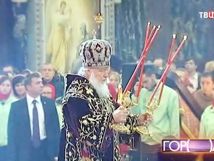 """""""Город новостей"""". Эфир от 24.05.2016 17:30"""