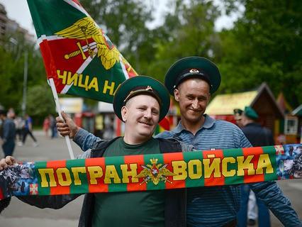 В России отмечают День пограничных войск