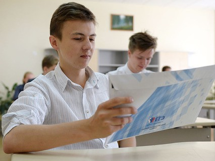 Сдача ЕГЭ по русскому языку