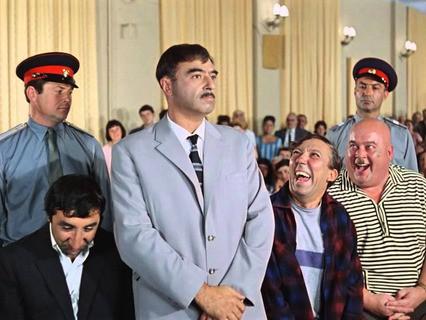 """""""Кавказская пленница"""": Бамбарбия киргуду, или Куда делся Охохов?"""