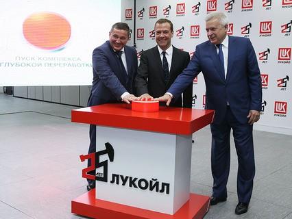 """В Волгограде открыли новый комплекс переработки нефти на заводе """"Лукойл"""""""