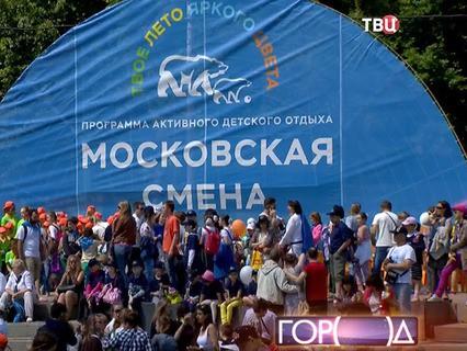 """""""Город новостей"""". Эфир от 01.06.2016 17:30"""