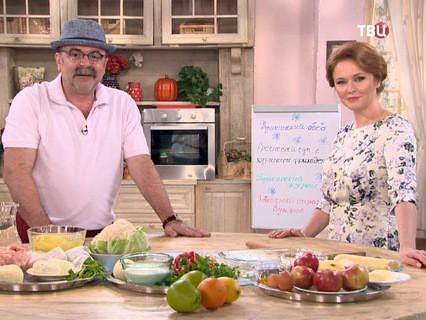 "Барышня и кулинар. ""Пушкинский обед"""