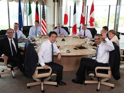 Встреча G7 в Японии