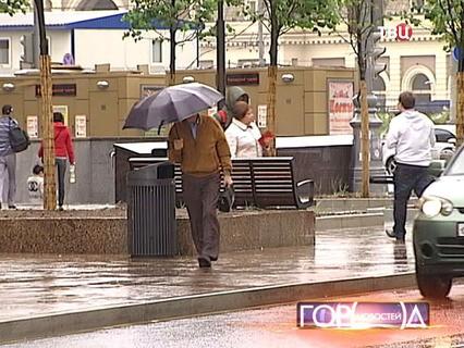 """""""Город новостей"""". Эфир от 07.06.2016 17:30"""