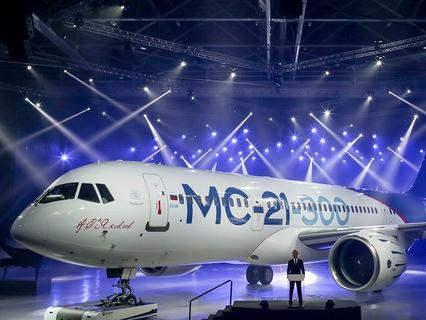 В Иркутске представили новейший российский пассажирский самолёт МС-21