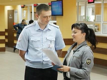 """""""Петровка, 38"""". Эфир от 13.06.2016 00:30"""