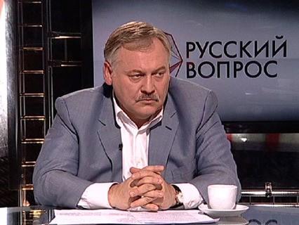 Русский вопрос. Анонс. Эфир от 15.06.2016