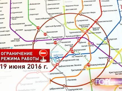 """""""Город новостей"""". Эфир от 17.06.2016 17:30"""