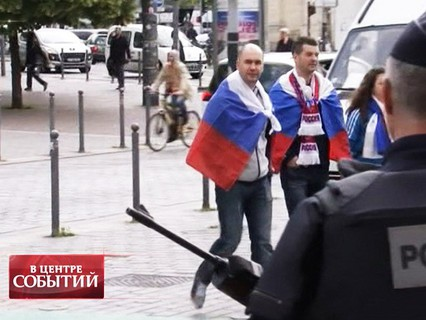Болельщики сборной России по футболу во Франции