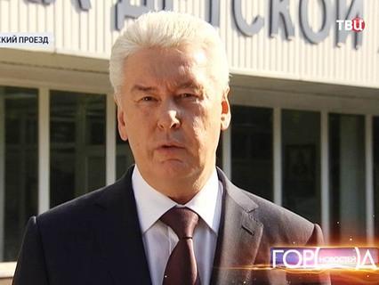 """""""Город новостей"""". Эфир от 20.06.2016 17:30"""