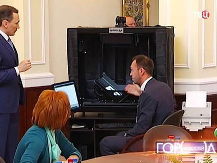 """""""Город новостей"""". Эфир от 21.06.2016 17:30"""