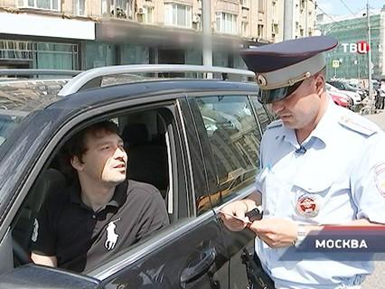 """""""Петровка, 38"""". Эфир от 23.06.2016 21:45"""