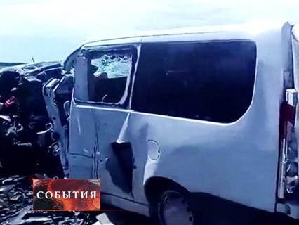 """""""События"""". Эфир от 26.06.2016 00:00"""