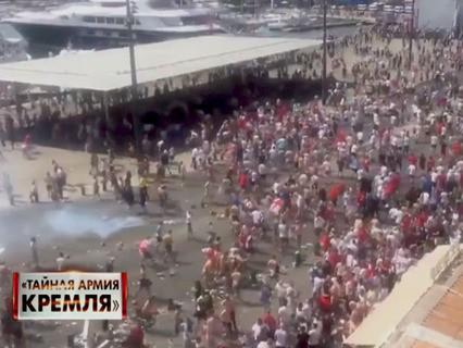 """Тайная армия Кремля"""