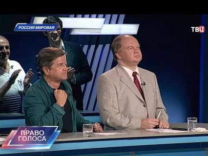"""""""Россия мировая"""""""