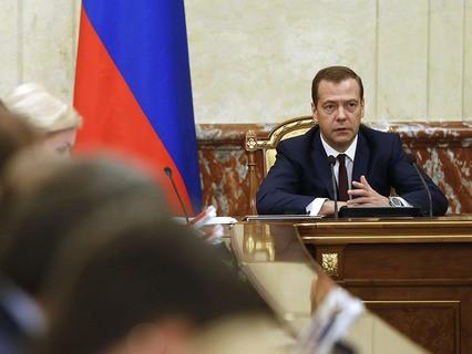 Дмитрий Медведев поручил правительству принять необходимые меры по снятию ограничений в отношениях с Турцией