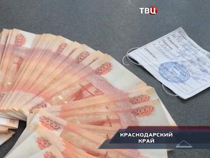 """""""Петровка, 38"""". Эфир от 06.07.2016 21:45"""