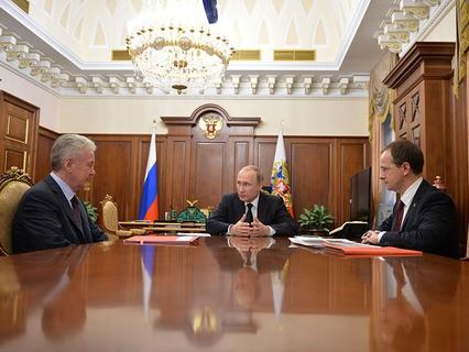 Владимир Путин проводит рабочую встречу с мэром Москвы Сергеем Собяниным и министром культуры РФ Владимиром Мединским