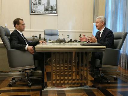 Рабочая встреча Дмитрия Медведева с мэром Москвы Сергеем Собяниным