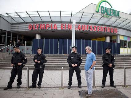 Стрельба была открыта у крупного торгового центра в Мюнхене