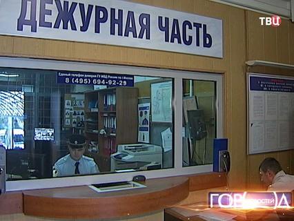 """""""Город новостей"""". Эфир от 29.07.2016 17:30"""