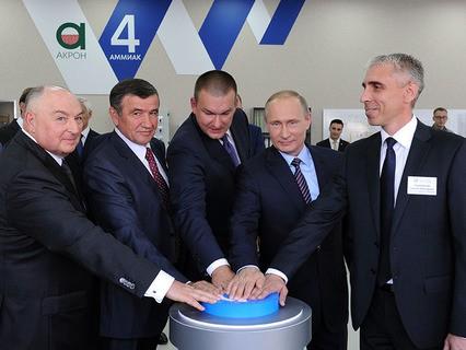 Владимир Путин в Великом Новгороде принял участие в пуске нового агрегата по производству аммиака