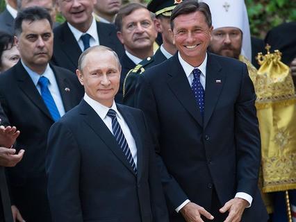 Владимир Путин прибыл с официальным визитом в Словению