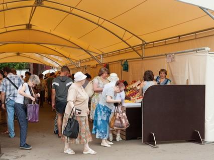 Ярмарка выходного дня в Москве