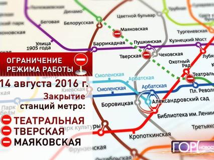"""""""Город новостей"""". Эфир от 12.08.2016 17:30"""