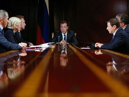 Дмитрий Медведев проводит совещание с вице-премьерами правительства РФ