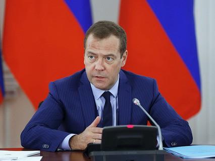 Дмитрий Медведев проводит совещание в Пскове по вопросам обеспечения сбалансированного социально-экономического развития регионов