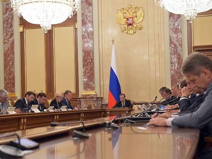 Дмитрий Медведев проводит заседание кабинета министров РФ