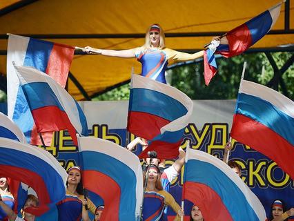 Празднование Дня государственного флага РФ в Новосибирска