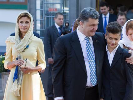 Президент Украины Пётр Порошенко с супругой Мариной и сыном Михаилом