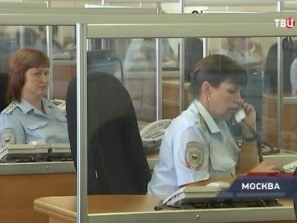 """""""Петровка, 38"""". Эфир от 23.08.2016 00:20"""