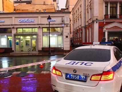 """Обстановка у отделения """"Ситибанка"""" на ул. Большая Никитская, где мужчина угрожает устроить взрыв"""