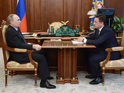 Владимир Путин и губернатор Московской области Андрей Воробьёв во время встречи в Кремле