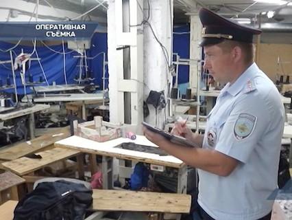 """""""Петровка, 38"""". Эфир от 30.08.2016 21:45"""